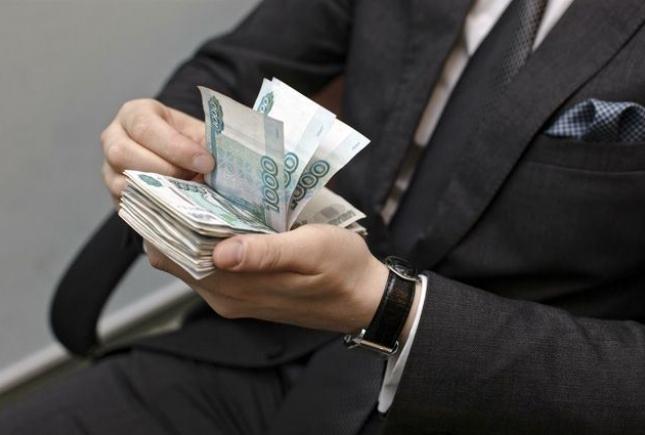 Руководство задерживает зарплату тагил что делать к кому обращаться