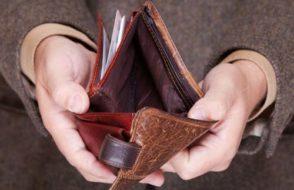 Жалоба о невыплате зарплаты