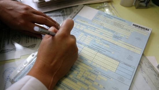 Выплаты по больничному листу