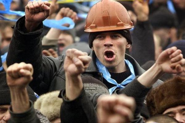 Разрешения коллективного трудового спора